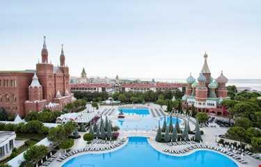 PGS Kremlin Palace