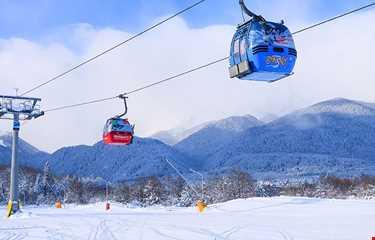 Otobüslü Bansko Kayak Turu (9-14 Şubat 2019) 4G